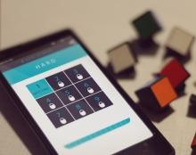 עיצוב ממשק לאפליקציה