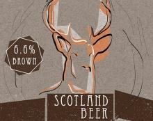 בירה סקוטית
