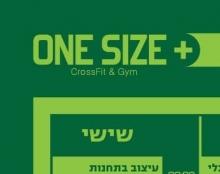 OneSize מכון כושר
