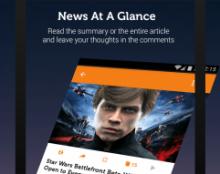 סקרין שוטים חדשים לאפליקציות של Newsfusion