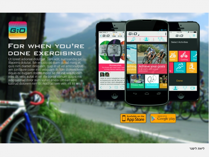 Going app - תערוכת עיצוב אפליקציות – בוגרי סטודיו 6B