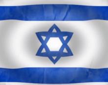 ישראל 2014 - סמלים מול מסורת