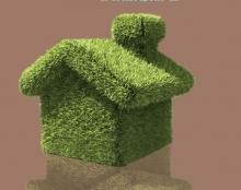 בית ירוק  / מודעת פרסום לתערוכת בנייה ירוקה
