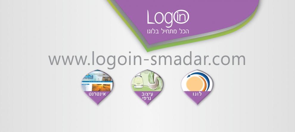 בעלים סטודיו Logo in