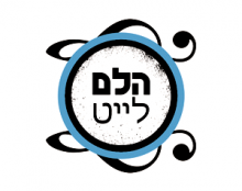 עיצוב לוגו ללהקת הלם לייט
