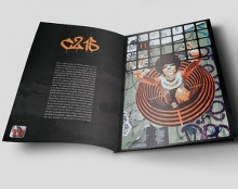 עיצוב מגזין גרפיטי