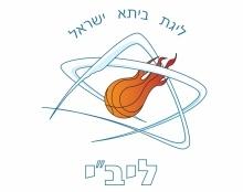 עיצוב לוגו_ליגת ביתא ישראל