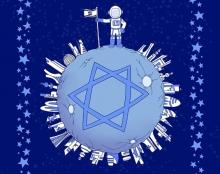 100 שנה לישראל