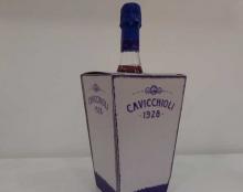 אריזה פלוס - אריזה לבקבוק למברוסקו