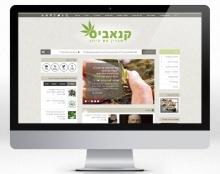 עיצוב אתרים- מבחר עבודות