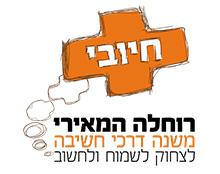עיצוב לוגו לרוחלה המאירי - משנה דרכי חשיבה