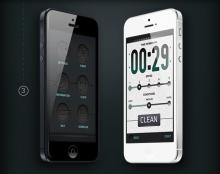 I ROBOT / אפליקציה למכשיר