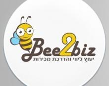 לוגו לחברת Bee2biz